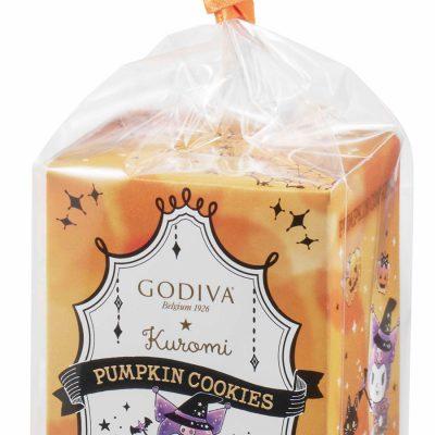 ゴディバ:GODIVA ハロウィン パンプキンクッキー(5枚入)