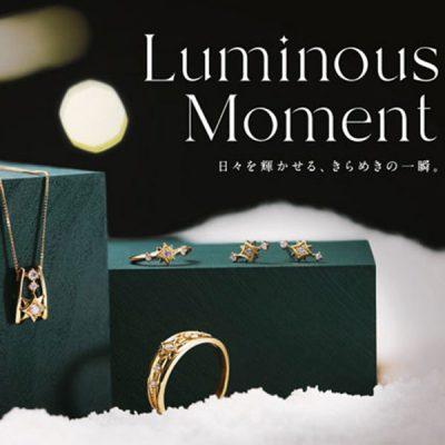 ジュエリーツツミ:『Luminous Moment-ルミナスモーメント-』のご紹介