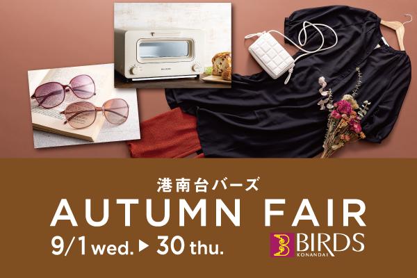 Autumn Fair<br><br>