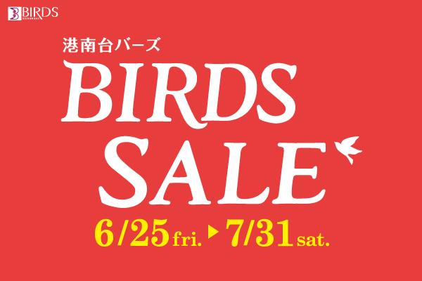 BIRDS SALE<br><br>