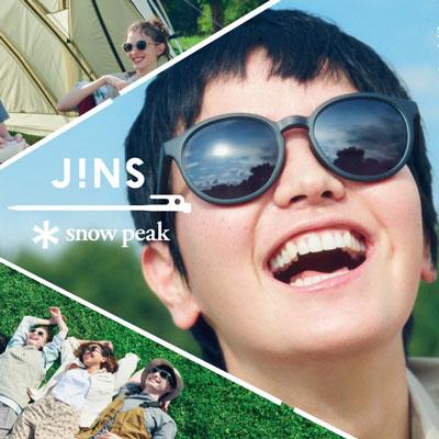 JINS:JINS×Snow Peakのサングラスが発売!